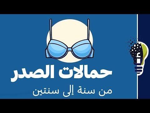 مصر اليوم - شاهد 19 غرضًا منزليًا لن تصدق أن لديها تاريخ انتهاء صلاحية