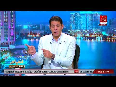 مصر اليوم - شاهد  انفعال الإعلامي سعيد حساسين على الهواء