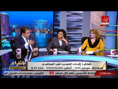 مصر اليوم - بالفيديو  ضحايا إثبات النسب في المجتمع المصري