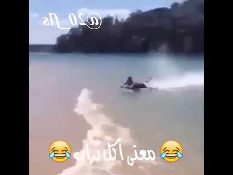 مصر اليوم - شاهد شاب يتعرض إلى حادث مروع بسبب التزلج