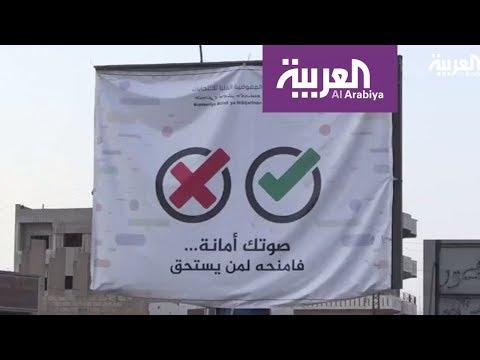 مصر اليوم - شاهد أكراد سورية يُصوّتون في انتخابات تفضي إلى نظام فيدرالي جديد