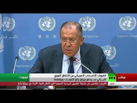 مصر اليوم - شاهد لافروف يكشف الخطوة الأولى بعد دحر التطرّف في سورية