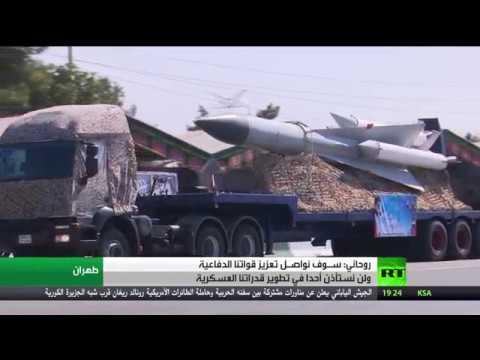 مصر اليوم - شاهد طهران تكشف عن صاروخ باليستي جديد