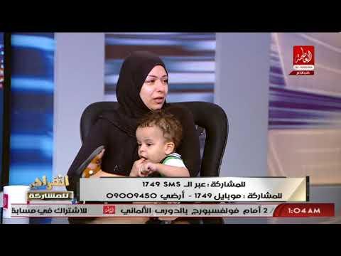 مصر اليوم - بالفيديو  زوجة ضحية مياه النار في مصر تبكي على الهواء