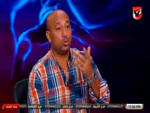 مصر اليوم - بالفيديو  تحليل ياسر ريان لمباراة الأهلي والترجي التونسي