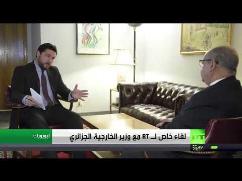 مصر اليوم - شاهد عبد القادر مساهل يدعو إلى عودة سورية إلى جامعة الدول العربية