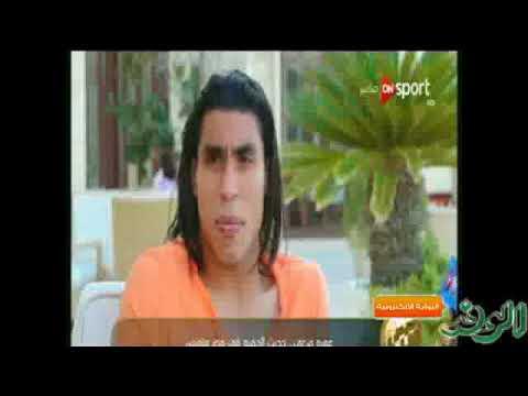 مصر اليوم - شاهد  عمرو مرعي يكشف سبب انتقاله إلى النجم الساحلي