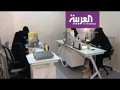 مصر اليوم - شاهد الأهمية الاقتصادية لقيادة المرأة في السعودية