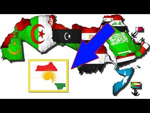 مصر اليوم - شاهد أشهر الدول التي كانت دولة واحدة ثم تفككت