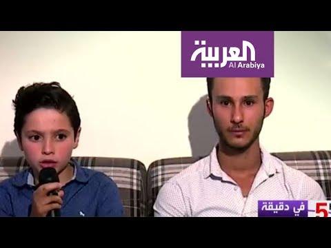 مصر اليوم - شاهد هادي الطفل الذي أشعل وسائل التواصل سيعود إلى المدرسة