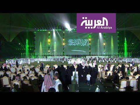 مصر اليوم - شاهد السعودية تكرّس رؤيتها للمرحلة المقبلة