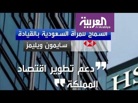 مصر اليوم - شاهد المرأة السعودية تقود السيارة والاقتصاد يستكمل أركانه