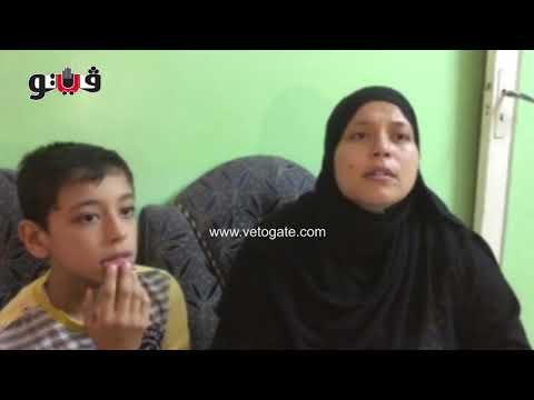 مصر اليوم - شاهد والدة الطفل المجلود في الدقهلية تبعث رسالة مؤثرة