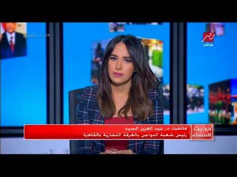 مصر اليوم - بالفيديو  انخفاض أسعار الدواجن في الأسواق المصرية