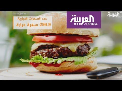 مصر اليوم - بالفيديو مطاعم السعودية تلتزم وضع السعرات على لوائح الوجبات
