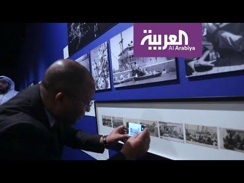 مصر اليوم - شاهد معرض رحلة الحج يوثق حج الإماراتيين