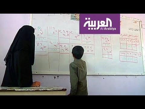 مصر اليوم - مئات المعلمين في اليمن اعتقلتهم المليشيات الانقلابية