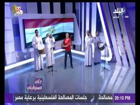 مصر اليوم - شاهد  الإعلامي أحمد موسي  يرقص صعيدي على أنغام المزمار