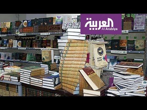 مصر اليوم - انطلاق معرض عمان الدولي للكتاب
