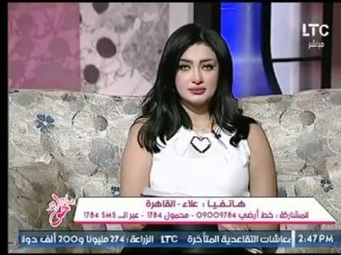 مصر اليوم - شاهد متصل يُغازل هبة الزياد على الهواء مباشرة