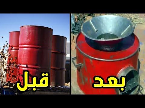 مصر اليوم - شاهد طريقة مذهلة لتحويل برميل إلى فرن يدويًا في أفريقيا