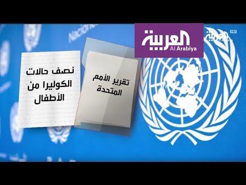 مصر اليوم - شاهد الميليشيات تُجند أطفالَ وفتيان القرى في صنعاء