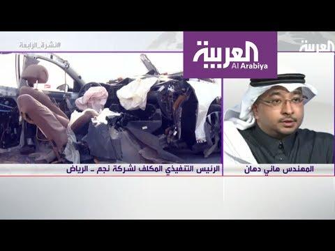 مصر اليوم - شاهد تدريب السعوديات على مباشرة الحوادث المرورية
