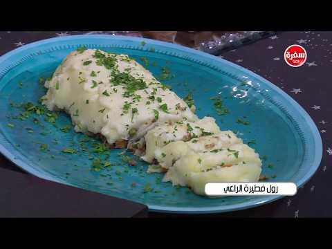 مصر اليوم - شاهد طريقة إعداد رول فطيرة الراعي