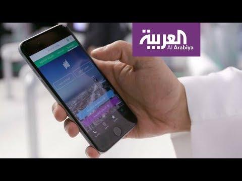 مصر اليوم - بالفيديو تعرف على تطبيق أبشر بخدماته وخصائصه الجديدة