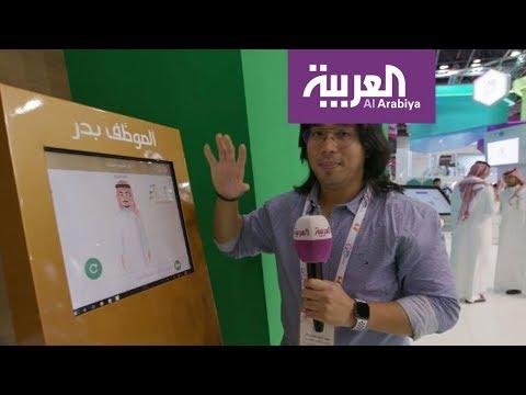 مصر اليوم - شاهد بدر موظف الأحوال المدنية الرقمي