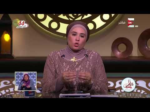 مصر اليوم - شاهد حكم الشرع في زوجة قررت الطلاق من زوجها وتعيش معه في نفس المنزل
