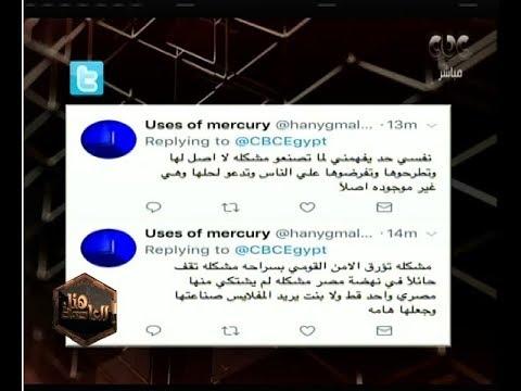 مصر اليوم - شاهد رد فعل غاضب من لميس الحديدي على الهواء لهذا السبب