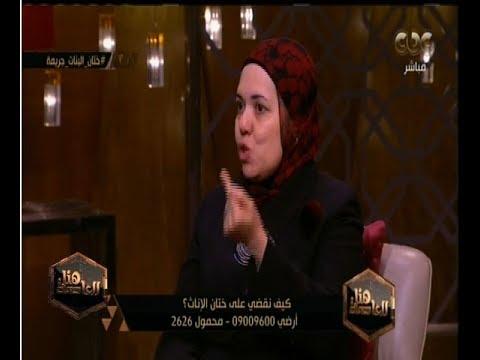 مصر اليوم - شاهد لميس الحديدي تثير غضب الرجال في هذه الحلقة