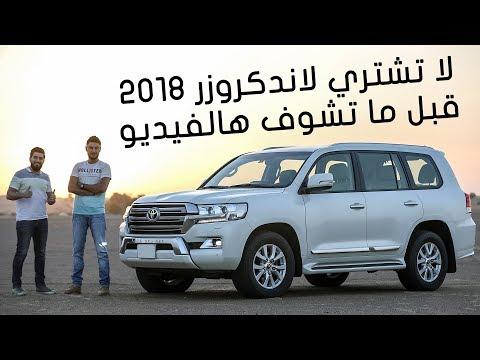 مصر اليوم - شاهد تجربة أنظمة تويوتا لاندكروزر  2018