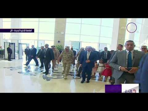 مصر اليوم - شاهد السيسي يصل إلى العاصمة الإدارية لافتتاح عدد من المشروعات