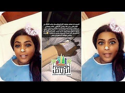 مصر اليوم - شاهد الفنانة وعد بعد خروجها من غرفة العمليات