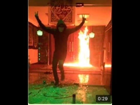 مصر اليوم - شاهد عبدة الشيطان يشعلون النيران في مسجد بطهران