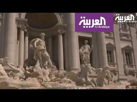 مصر اليوم - بالفيديو تعرف على نافورة الأمنيات في روما