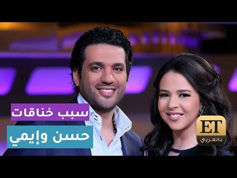 مصر اليوم - بالفيديو  حسن الرداد يتحدث عن مرض إيمي سمير غانم