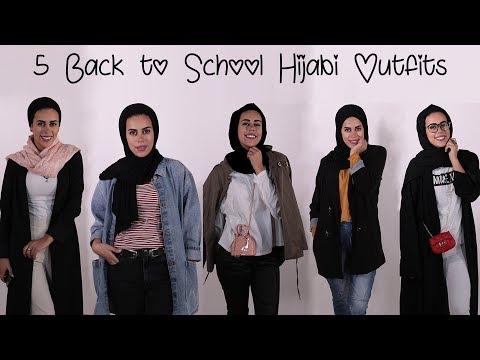 مصر اليوم - شاهد ملابس حجاب تناسب المدرسة مع نزيها