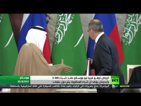 مصر اليوم - شاهد توقيع عقد توريد إس400 إلى السعودية قريبًا