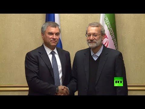 مصر اليوم - شاهد لحظة لقاء علي لاريجاني مع رئيس مجلس الدوما الروسي فولودين