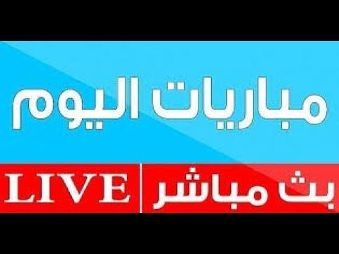 مصر اليوم - شاهد  البث المباشر لمباراة ليفربول ومانشستر يونايتد