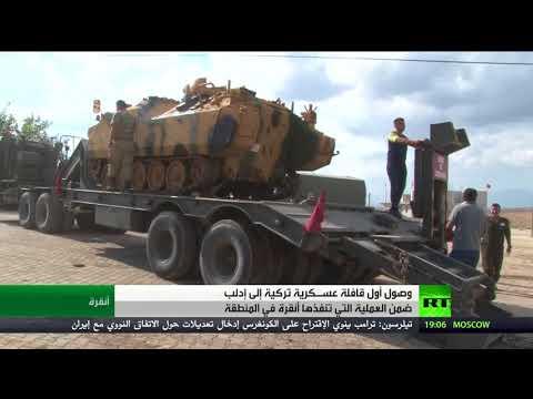 مصر اليوم - شاهد قوات تركية تعبر إلى إدلب في سورية