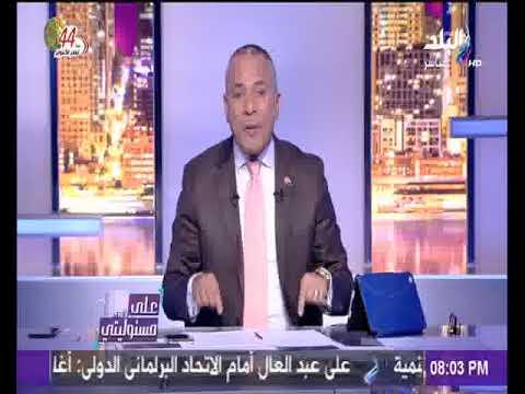 مصر اليوم - شاهد أول تعليق من أحمد موسى على عملية كرم القواديس