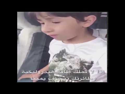 مصر اليوم - شاهد  الطفل المصري الذي أبهر طيارًا في قمرة القيادة