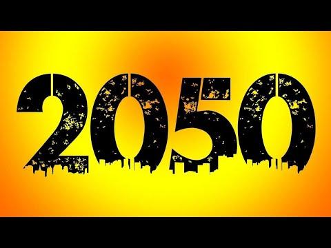 مصر اليوم - شاهد كل هذا سيحدث قبل عام 2050