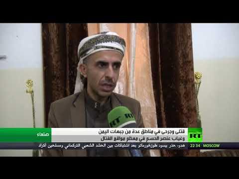 مصر اليوم - شاهد التحالف العربي يشنّ غارات على صنعاء