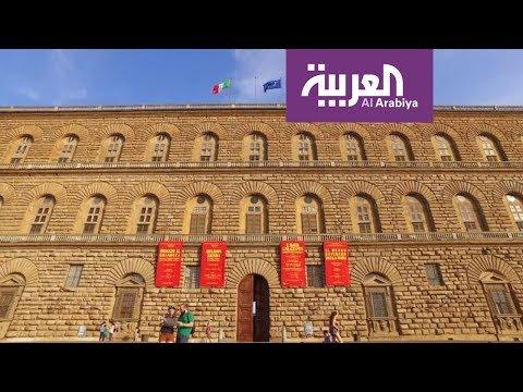 مصر اليوم - شاهد جولة في قصر بيتي الكبير وحدائق بوبولي في فلورنس