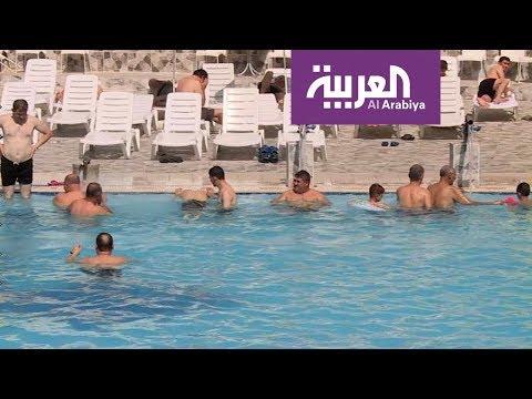 مصر اليوم - شاهد ينابيع كوتاهيا التركية تعالج مرض الروماتيزم